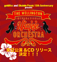 「Wellington International Ukulele Orchestra」@duo